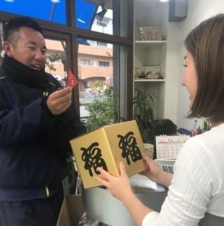 2018市井様.JPG